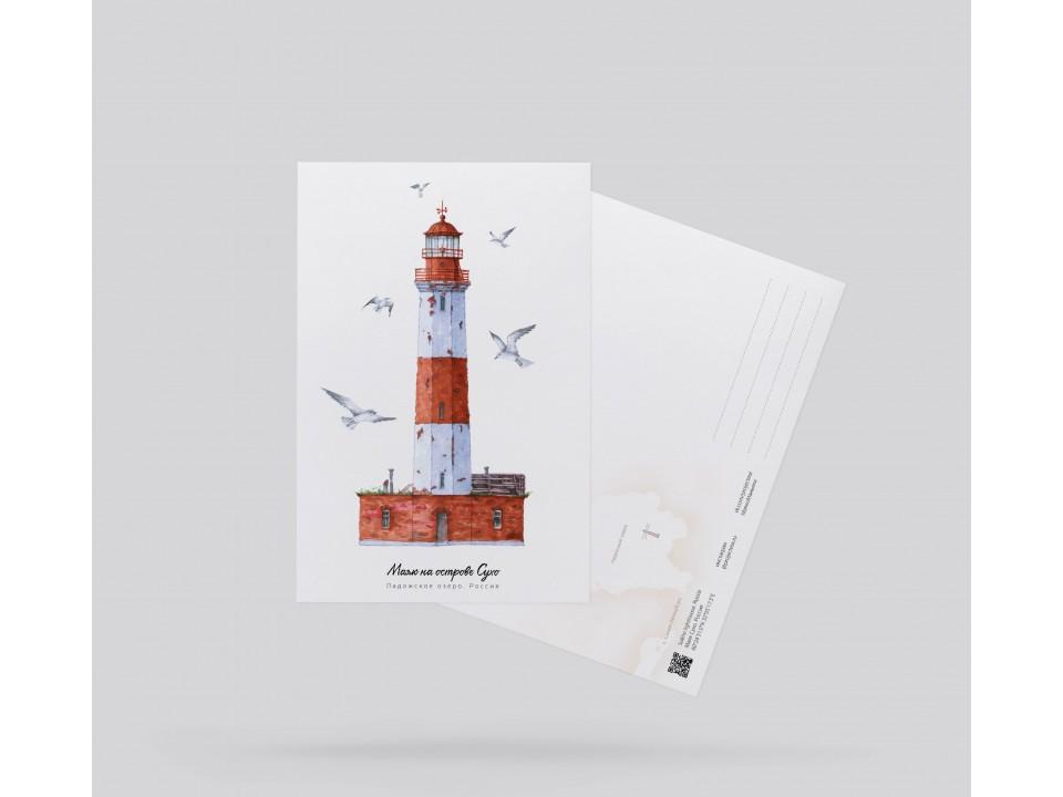 Почтовая открытка «Маяк Сухо» (Ладожские озеро)