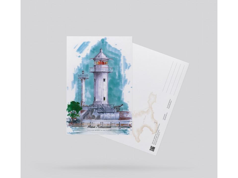 Почтовая открытка «маяк Ялтинский» (Черное море, Крым)