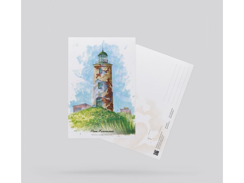 Почтовая открытка «Маяк Жижгинский» (Баренцево море. Россия)