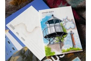 Почтовая открытка «маяк Айнажи» (Рижский залив. Латвия)