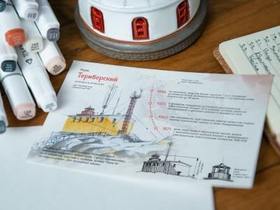 Открытка «маяк Териберский» (Баренцево море. Россия)