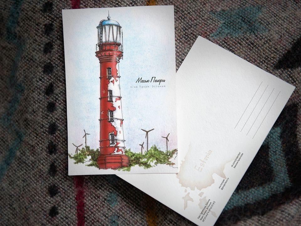 Почтовая открытка «маяк Пакри» (Балтийское море. Эстония)