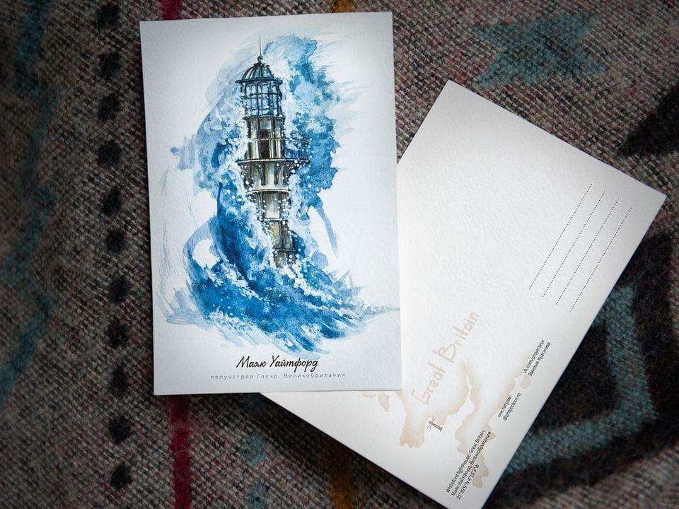 Почтовая открытка «маяк Уайтфорд» (Бристольский залив. Великобритания)
