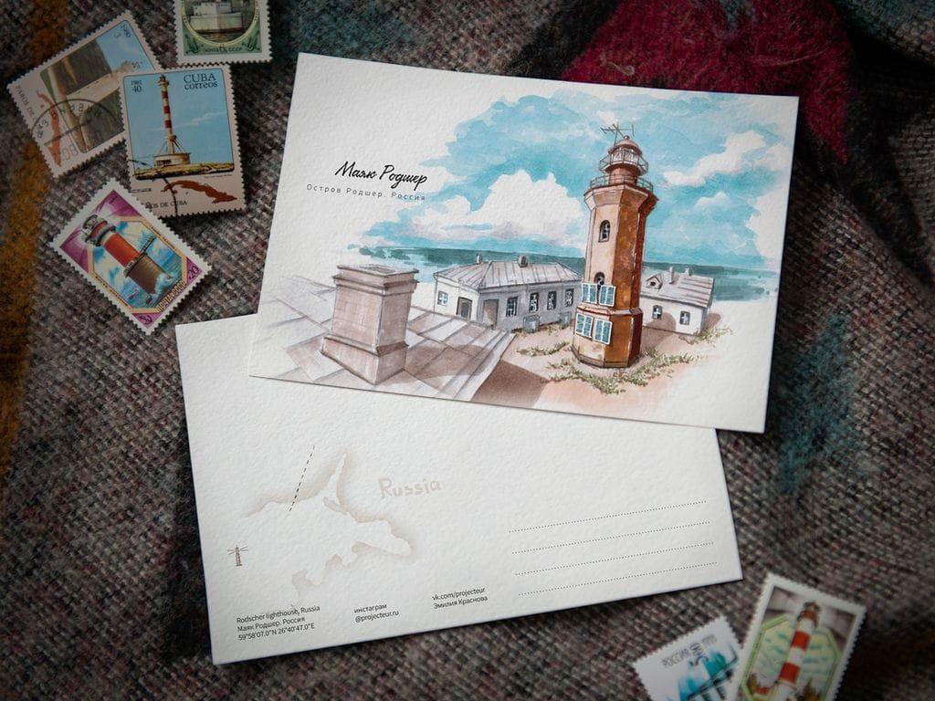 Санторо, открытка маяки россии