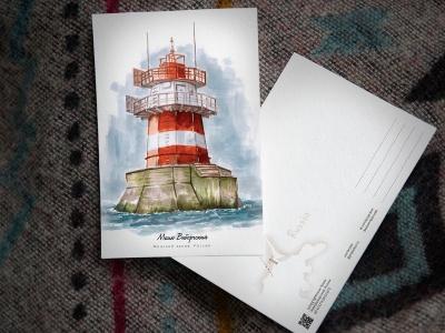 Открытка «маяк Выборгский» (Финский залив. Россия)