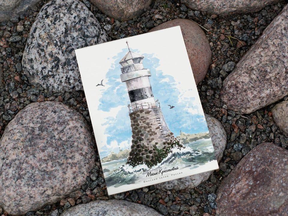 Почтовая открытка «маяк Крестовый» (Финский залив. Россия)