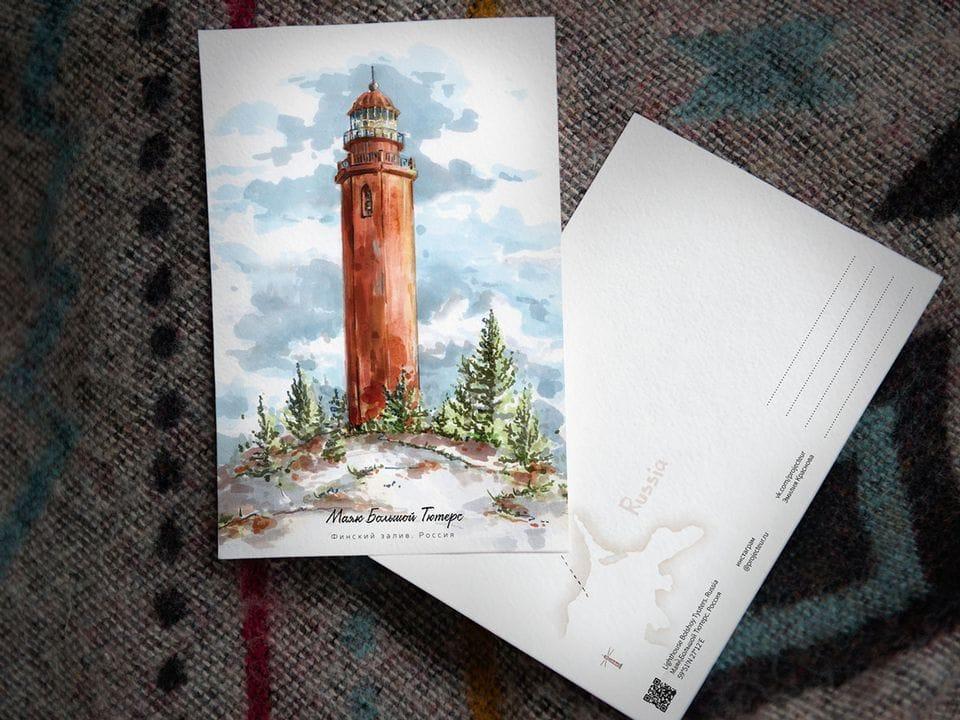Почтовая открытка «маяк Большой Тютерс» (Финский залив. Россия)