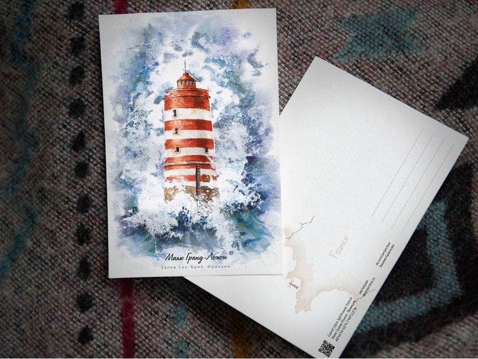 Почтовая открытка «Гранд Лежон» (Залив Сен-Бриё. Франция)