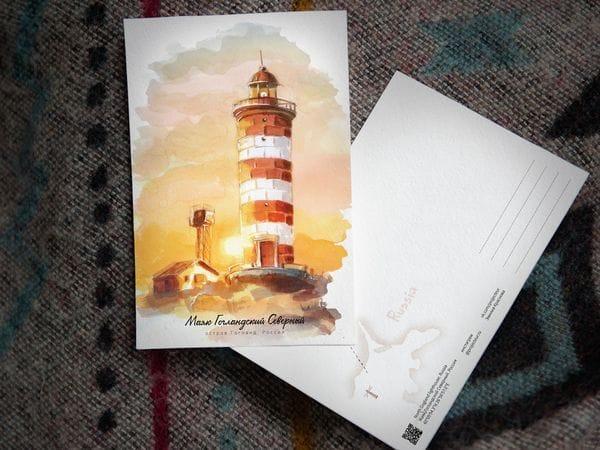 Открытка «маяк Гогланд Северный» (Финский залив. Россия)