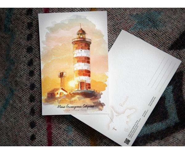 Почтовая открытка «маяк Гогланд Северный» (Финский залив. Россия)