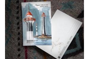 Почтовая открытка «маяк Створные маяки морского канала» (Финский залив. Россия)