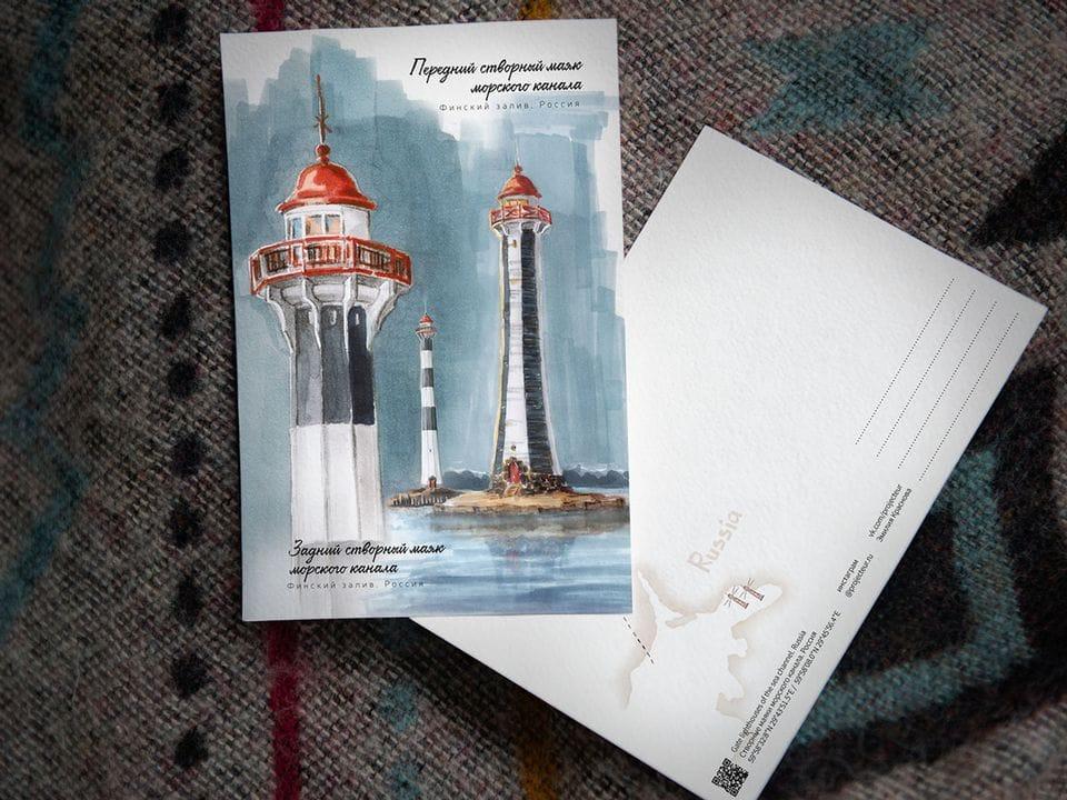 Почтовая открытка «Створные маяки морского канала» (Финский залив. Россия)