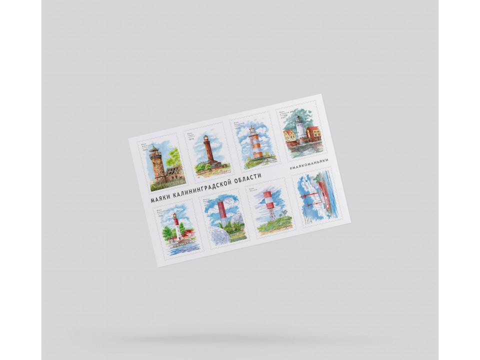 Наклейки «маяки Калининграда» на 8 стикеров