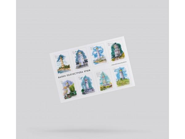 Набор стикеров «маяки Крыма» №8, наклейки