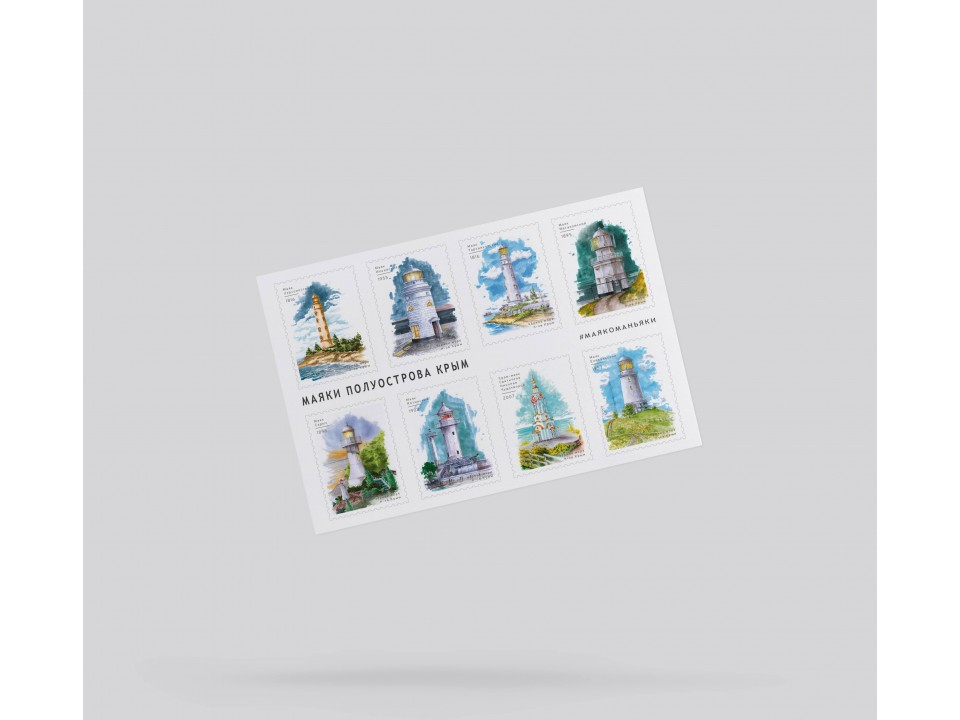 Наклейки «маяки Крыма» на 8 стикеров