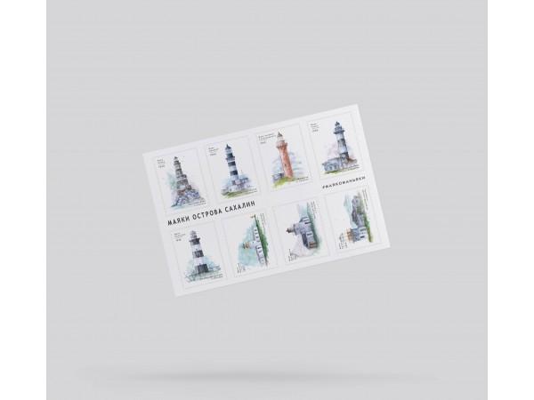Набор стикеров «маяки острова Сахалин» на 8 стикеров