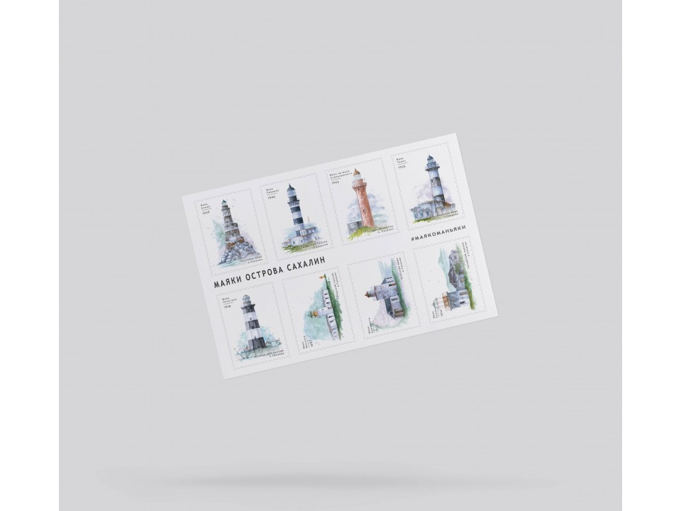 Наклейки «маяки острова Сахалин» на 6 стикеров