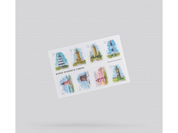 Набор стикеров «маяки Крайнего севера» №6, наклейки