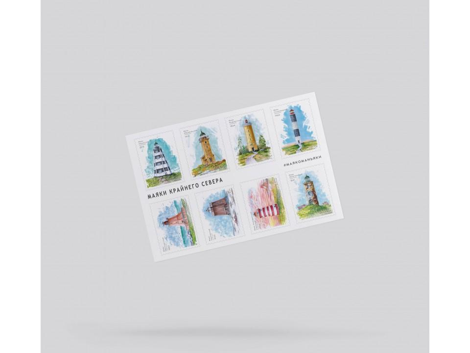 Наклейки «маяки Крайнего севера» на 8 стикеров