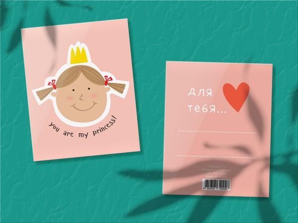 Мини-открытка «Корона»