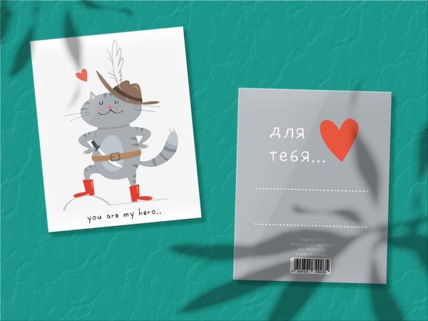 Мини-открытка «Мой герой!»