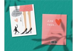 Мини-открытка «Топ-модель»