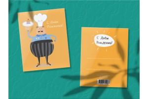 Мини-открытка «С Днем рождения (торт)»