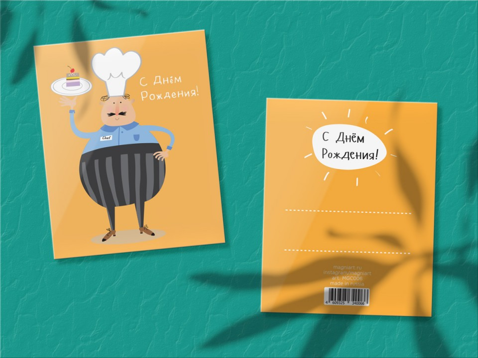 Поздравительная мини открытка «С Днем рождения (торт)»