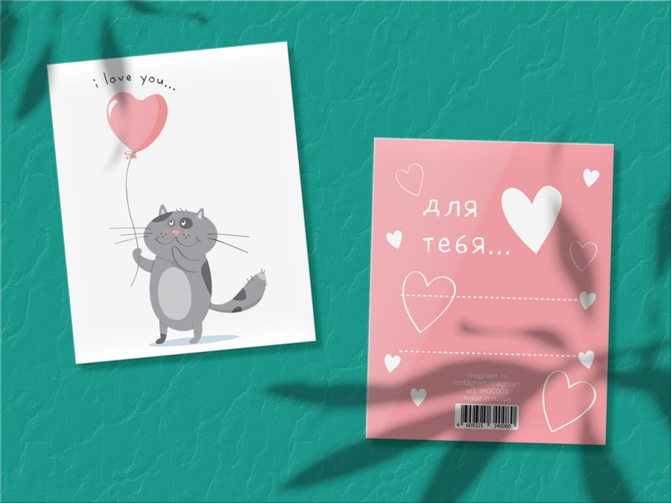 Поздравительная мини открытка «I love you (котик)»