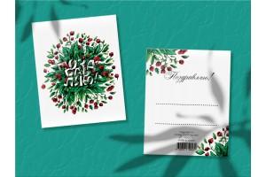 Мини-открытка «Омела»