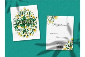 Мини-открытка «Лютики»