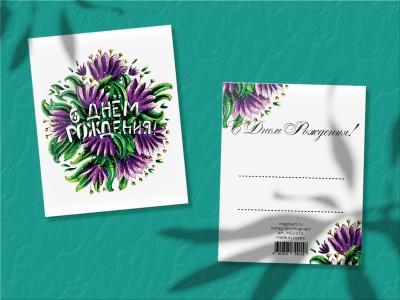 Мини-открытка «Тюльпаны»