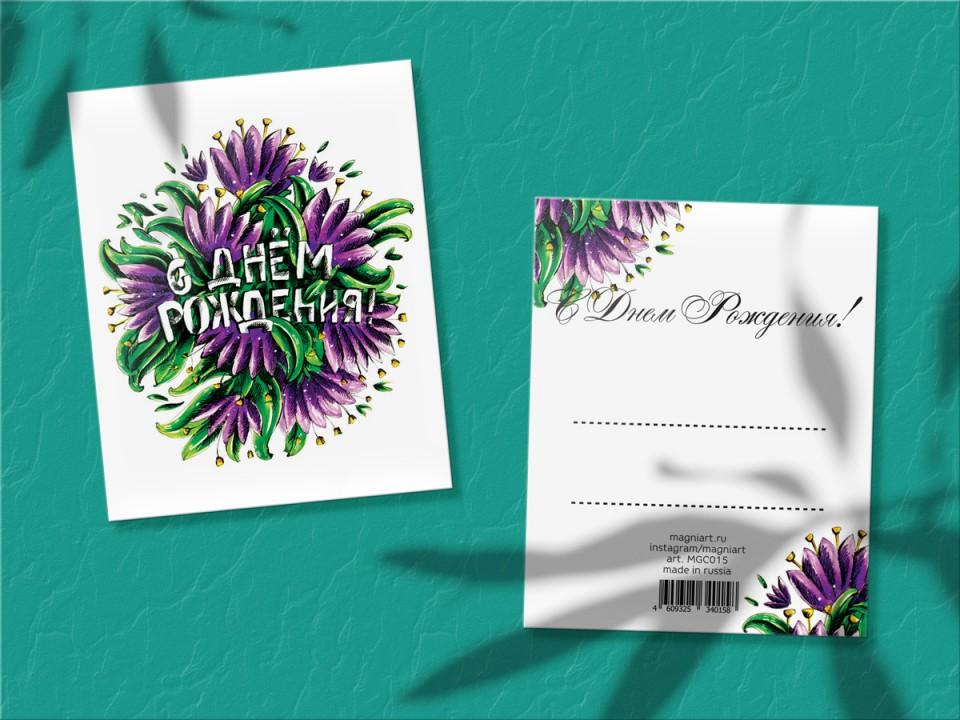 Поздравительная мини открытка «Тюльпаны»