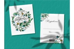 Мини-открытка «Кувшинка»