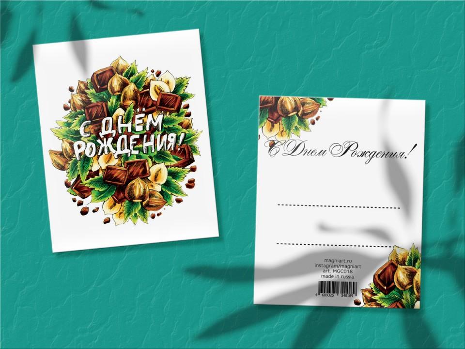 Поздравительная мини открытка «Лесные орехи»