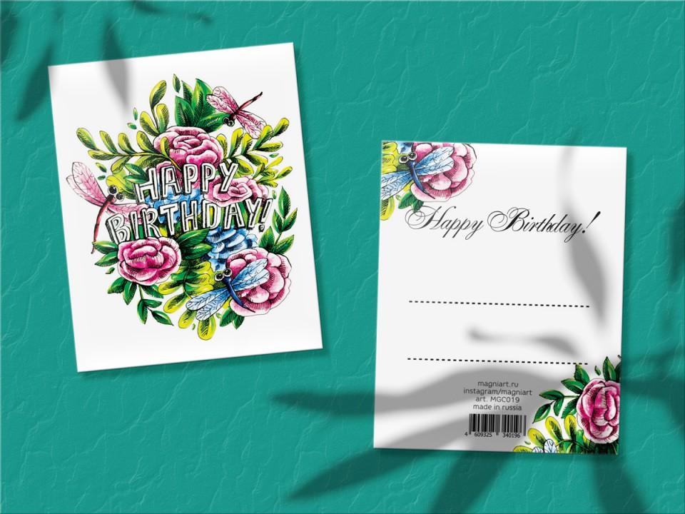 Поздравительная мини открытка «Кустовые розы»