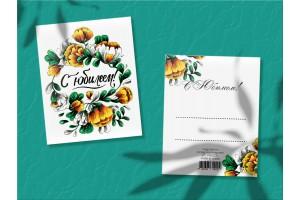 Мини-открытка «Циннии»
