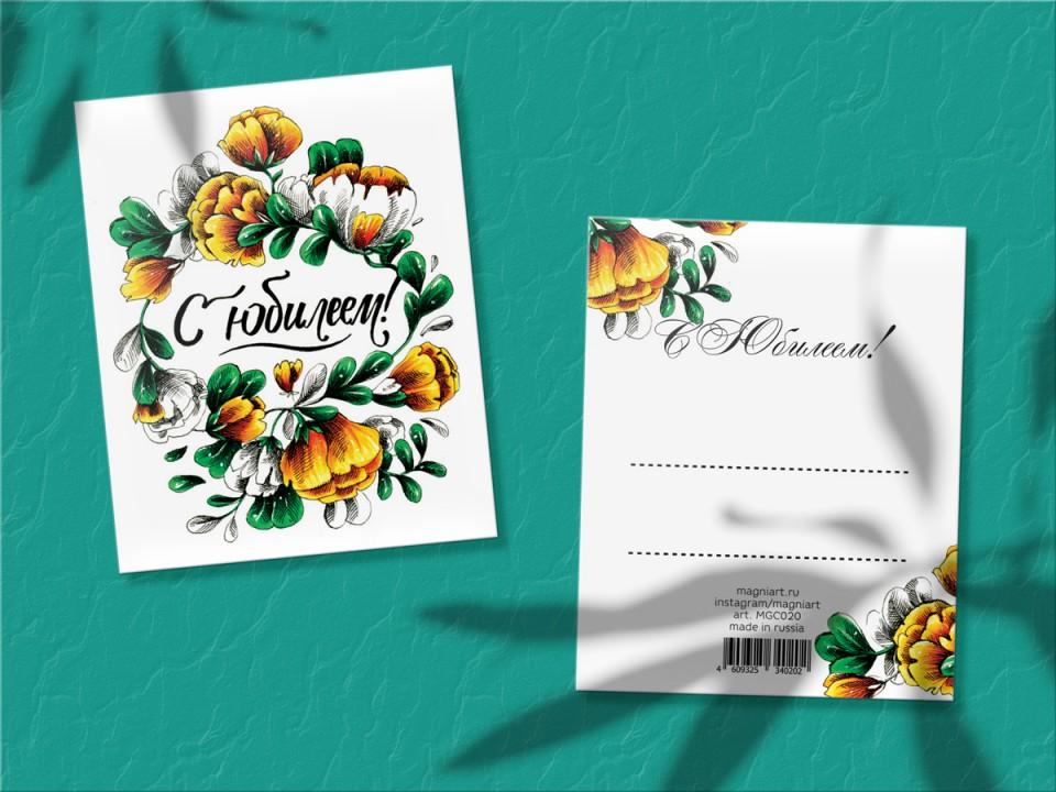 Поздравительная мини открытка «Циннии»