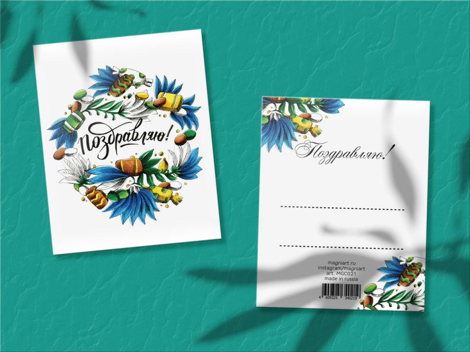 Поздравительная мини открытка «Анемоны»