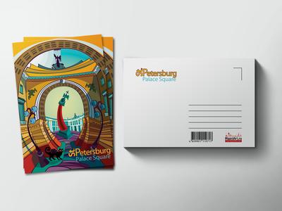 Почтовая открытка «Александрийская колонна эрмитаж дворцовая площадь»
