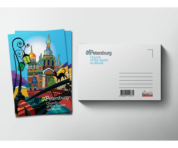 Почтовая открытка из коллекции Абстрактный Петербург «Вид на Храм Спаса на Крови»
