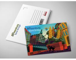 Почтовая открытка «Банковский мост канал Грибоедова вид на Казанский собор Дом Книги Зингера»