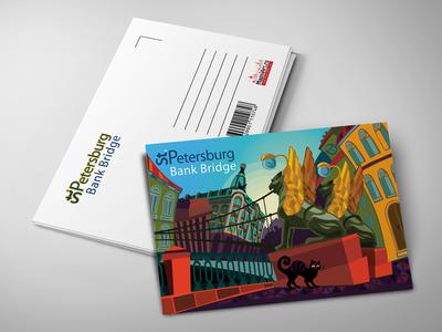 Почтовая открытка «Банковский мост, вид на Казанский собор и Дом Книги Зингера»