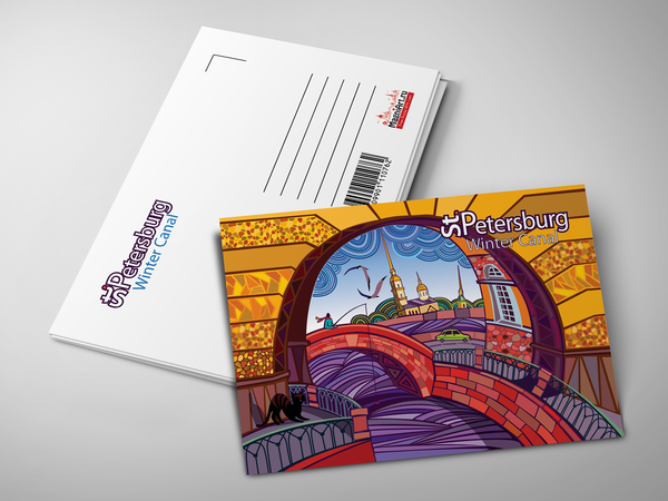 Почтовая открытка «Петропавловская крепость»