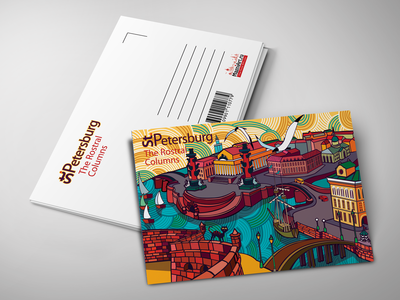 Почтовая открытка «стрелка Васильевского острова Биржа»