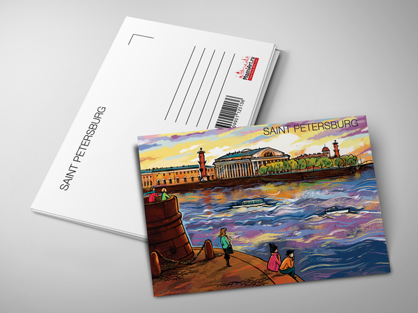 Почтовая открытка «Стрелка Васильевского острова. Биржа»