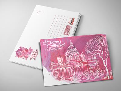 Почтовая открытка «Исаакиевский собор»