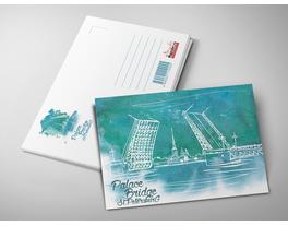 Почтовая открытка «Дворцовый мост вид на Петропавловскую крепость»