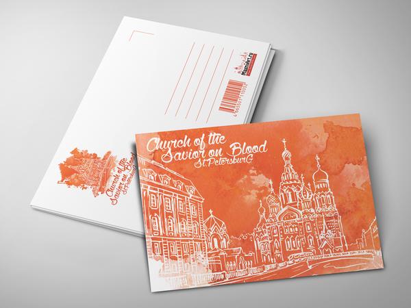Почтовая открытка «Храм Спас-на-Крови»