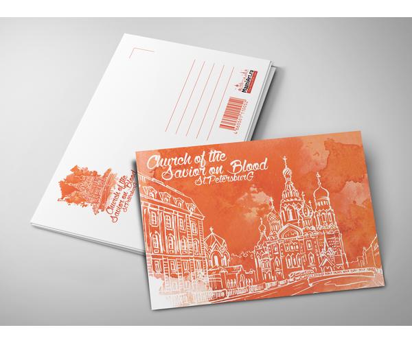 Почтовая открытка из коллекции Акварель «Храм Спас на Крови»